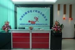 深圳市侨荣电子科技有限公司