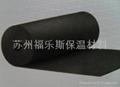 福乐斯橡塑保温材料 1