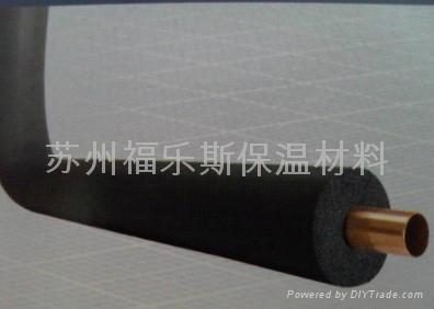 福乐斯橡塑保温材料 2