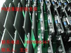 鑫巨源光电P6舞台超薄租赁屏
