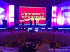 鑫巨源光电P10舞台超薄租赁屏