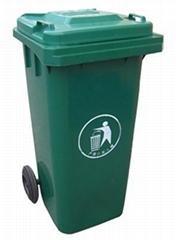北辰各种型号塑料垃圾桶