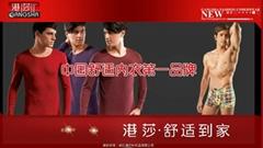 Zhejiang Gangsha Knitting co.,ltd