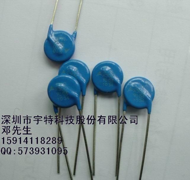 供应EPCOS压敏电阻 3