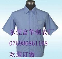 东莞职业衬衫