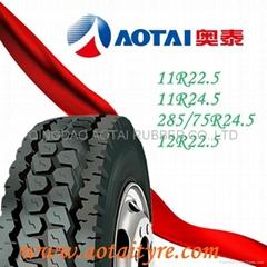 steering  Tyre 285/75R24.5