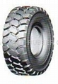 Radial OTR Tyre 2400R35 with High quality