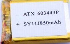 数码类聚合物锂电池