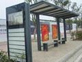 公交車候車亭 1