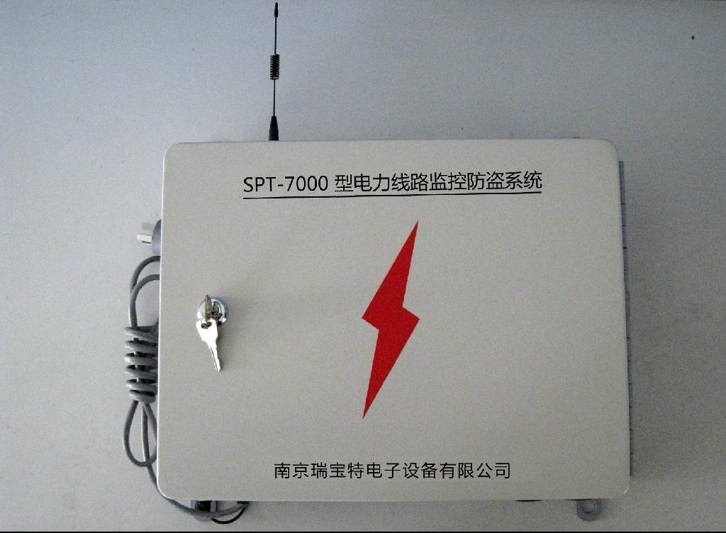 SPT-7000A電力電纜智能監測防盜系統 1