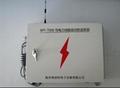 SPT-7000A電力電纜智能