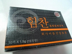 Korean Energy Drink (100% Herbal)