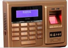 fingerprint attendance machine ZDK1001