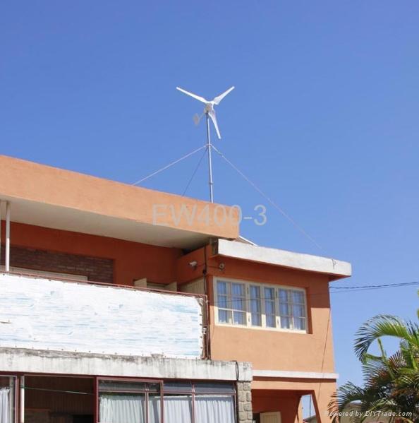 shenzhou EW400W permenent magnet wind turbine system 3