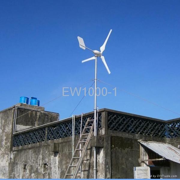 shenzhou EW1000W permenent magnet wind generator system 1