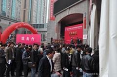 供應2012上海美容展攤位