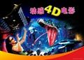 珠海5D 4D動感座椅廠家供應(圖) 4