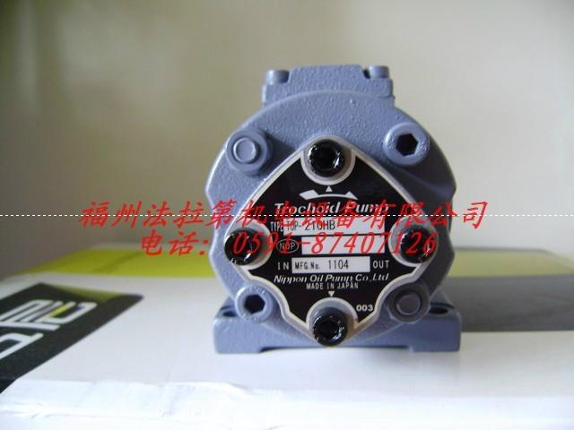 日本摆线齿轮泵nop过滤泵 1