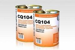 單組份聚氨酯防水塗料