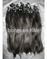 virgin remy human hair bulk 3
