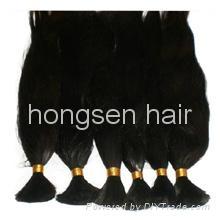 double drawn remy hair bulk 1