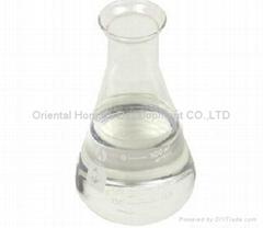 氯化胆碱70%75%水剂型
