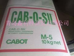 美國卡博特氣相氧化鋁