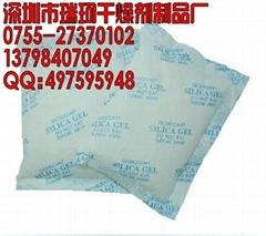 箱包干燥剂防潮珠