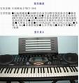 供應電子琴批發 2