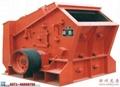 Impact Crusher Mining MachineryImpact Crusher Impact Crusher  1