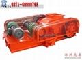 Sandstone Equipment Double Roller