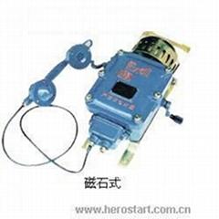 CB-2C3礦用磁石電話機