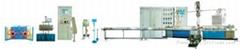 鋁(鋼)塑復合管自動生產線