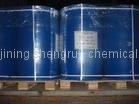 water treatment chemicals--ATMP