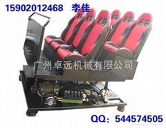 4D液压动感座椅全套设备