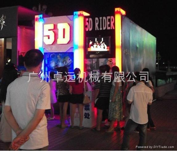 4D/5D动感影院加盟/5D影院动感设备直销/5D影院  设备 2