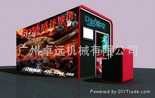 火热畅销 5D-BOX电影体验厅 5D动感液压座椅 2