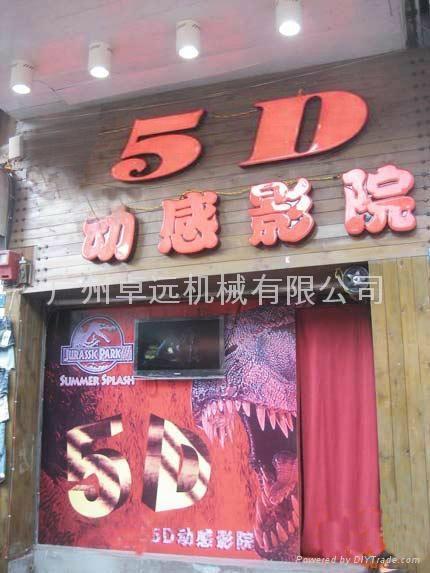 火热畅销 5D-BOX电影体验厅 5D动感液压座椅 3