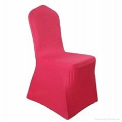 wedding spandex chair co