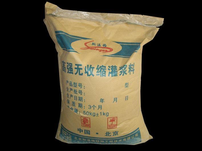 CGM-1高品质通用型灌浆料 1