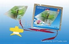 MINI KITE 12 KINDS INSECT