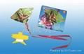 昆虫風箏 12款 4