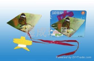 昆虫風箏 12款 5
