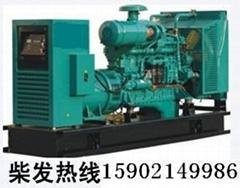 供应500KW康明斯柴油发电机组