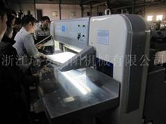 920液壓切紙機