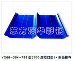 部分彩鋼壓型板系列