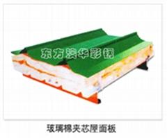 玻璃丝棉夹芯板系列