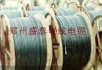 供应防水橡套电缆 2