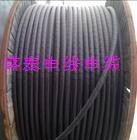 供应防水橡套电缆 5