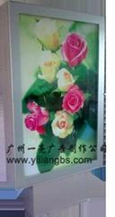 廣州led超薄燈箱專業製作